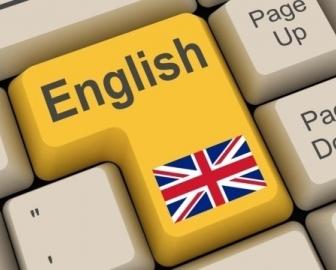 ІТ Англійська